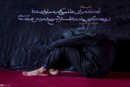 ثواب عزاداری برای امام حسین علیه السلام