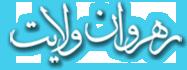 isna logo