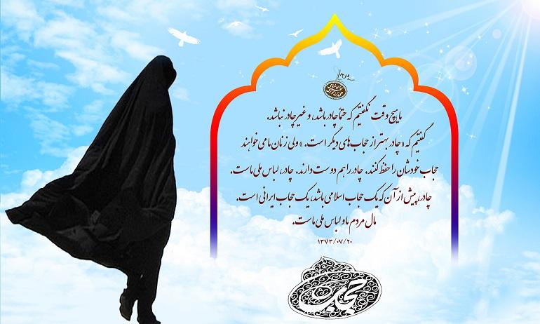 آثار حجاب