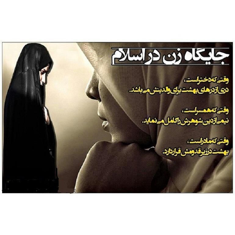 زن و مرد در رسیدن به فضائل انسانی مساوی هستند تفاوت فقط در احکام است.