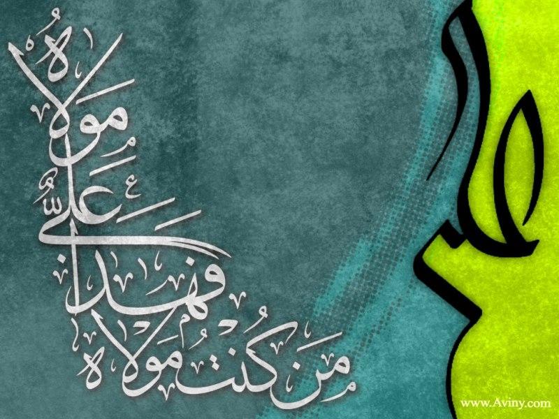 دلالت و تواتر حدیث غدیر در قرآن و منایع اهل سنت