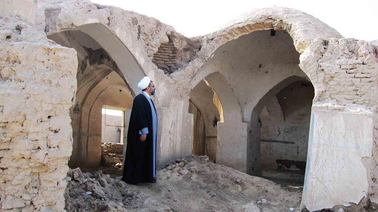 مسجد، مخروبه، زمین