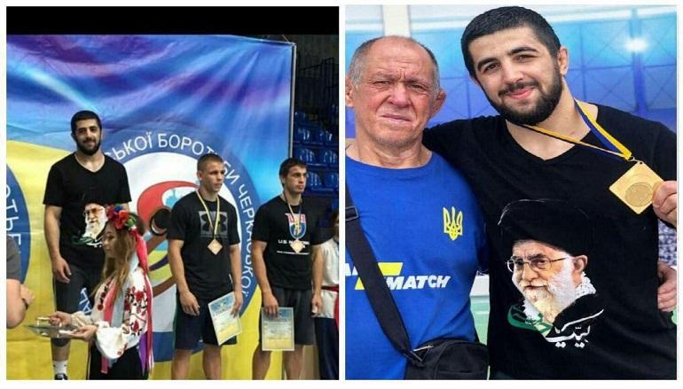 حضور کشتیگیر اوکراینی بر سکوی قهرمانی با پیراهنی منقش به تصویر رهبر انقلاب +عکس