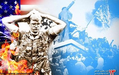سرباز امریکایی دستگیر شده لانه ی جاسوسی