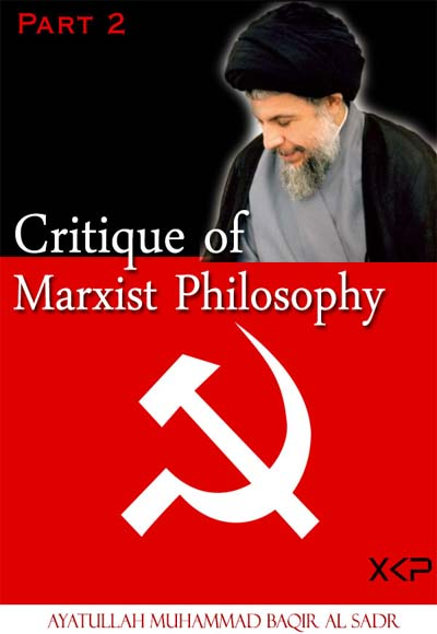 marxist lens Marxist critical lens claim 1: the evolving history of humanity, its institutions and its ways of thinking are determined by the changing mode of its.