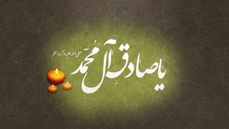 شرایط استجابت دعا در بیان امام صادق علیه السلام