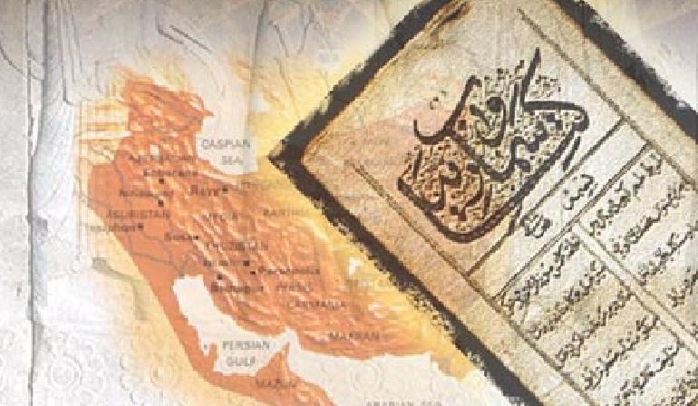 عوامل تثبیت و گسترش اسلام در ایران