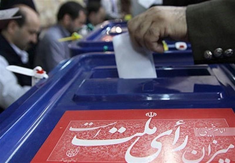 حضور گسترده آحاد مردم در انتخابات و انتخاب اصلح زمینه ساز حل مشکلات است.