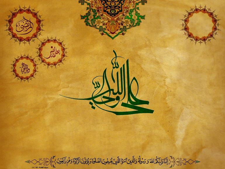 انتصابی بودن امام