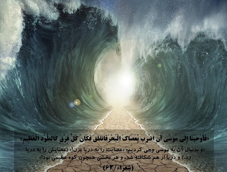 معجزه راه اثبات نبوت
