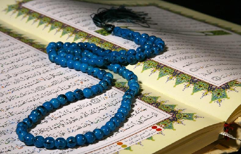 حکومت جهانی امام زمان در قرآن