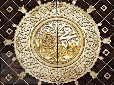 نام حضرت رسول بر روی در
