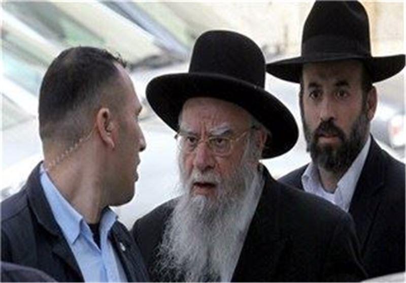 یهود و خیانت در امانت