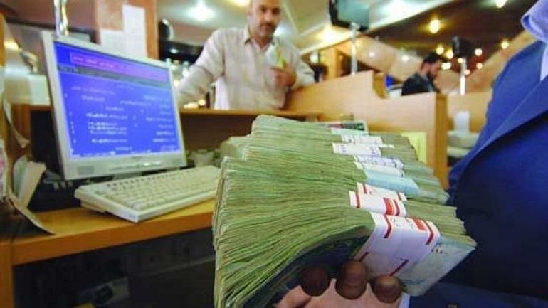 سود، سپرده، بانک