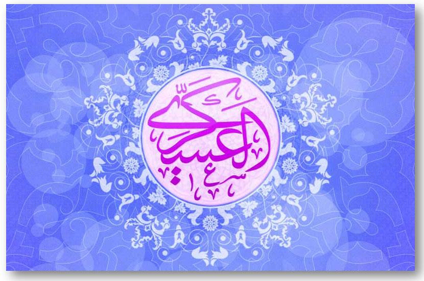 امام حسن عسکری(علیهالسلام)
