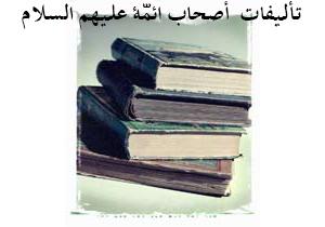 چند کتاب