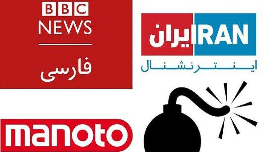 رسانه معاند,رسانه دشمن