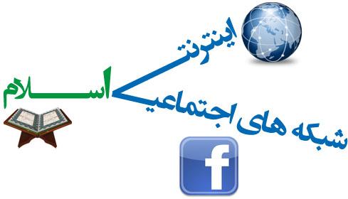 فيس بوک