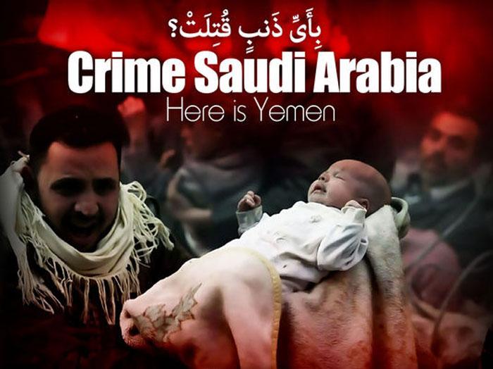 مداحی فارسی عربی حاج میثم مطیعی در حمایت از مردم یمن
