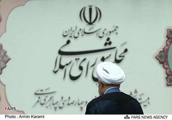 رای اعتماد مجلس به وزرای پیشنهادی کابینه حجت الاسلام روحانی