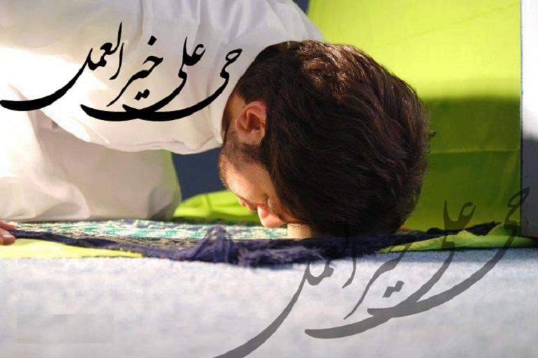 نماز، صبح، ادا، قضا