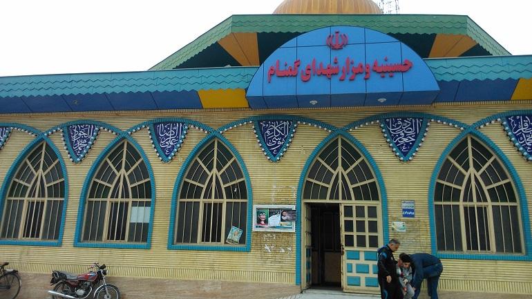 حسینیه، تیرآهن، دیوار، مسجد
