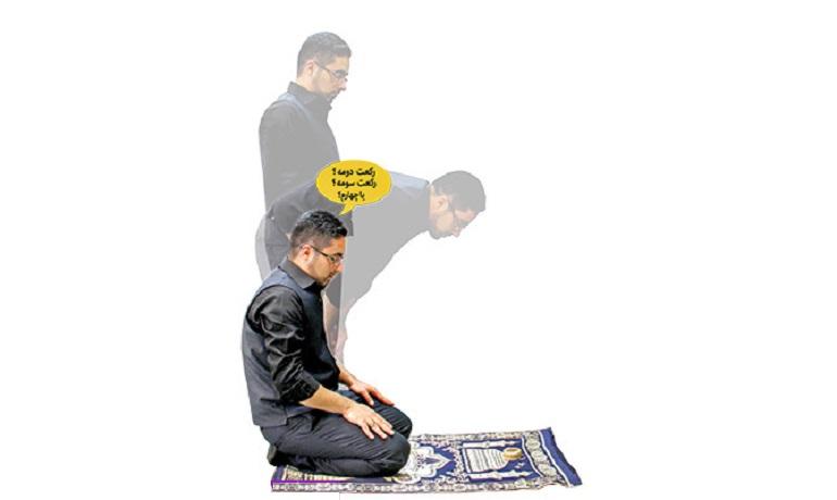 کثیر الشک، شک، نماز