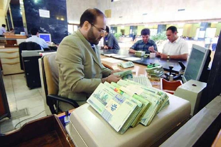 سود، بانک، کارمند