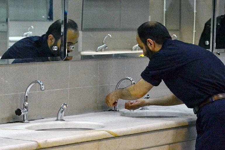 دستشویی، مسجد، وقف