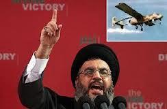 پهپاد حزب الله لبنان