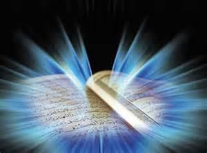 جذابیت دین