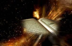 دلایل اعجاز قرآن