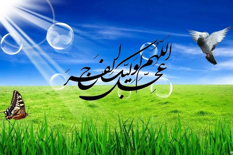 آیا هر قیامی قبل از ظهور مایه بلا و اندوه ائمه و شیعیان است؟