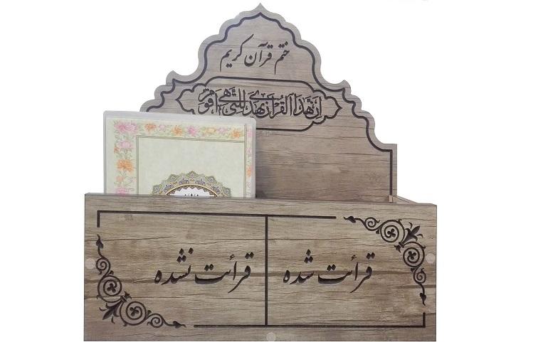 مسجد، لوازم، فاتحه، عروسی