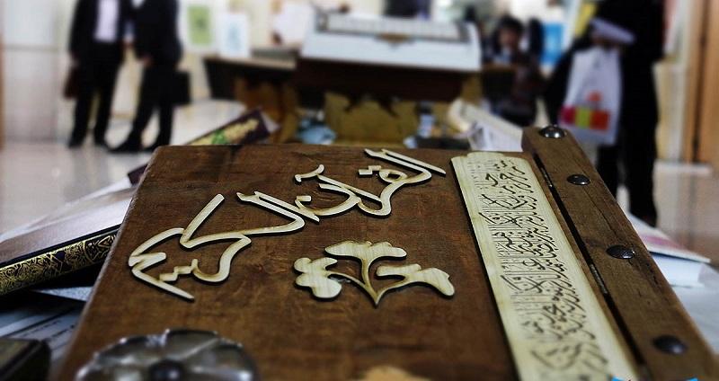 قرآن فقط به یک زبان