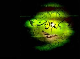 شهادت امام حسن مجتبی