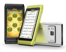 قرآن و موبایل