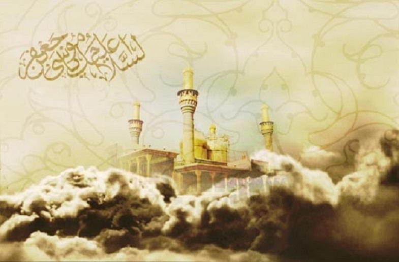 توصیههای اخلاقی امام کاظم