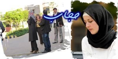 آيا مرد اجازه دارد كه حجاب را به همسر خود تحميل كند؟