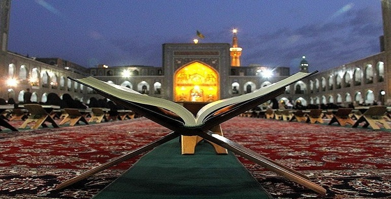 Image result for ‫امام رضا و قرآن‬‎