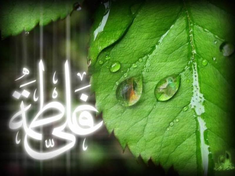 افسانه خواستگاری علی از دختر ابوجهل