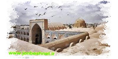 اعتکاف در مسجدجامع