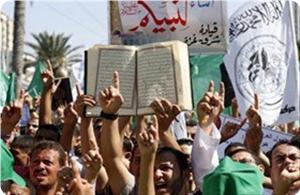 جنبش اسلامی حماس توجیهات فرانسه درباره اهانت به اسلام را محکوم کرد