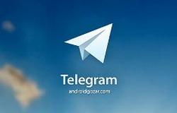 دانلود+تلگرام+فارسی+ویندوز
