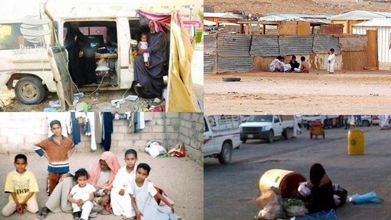 پولدار فقیر