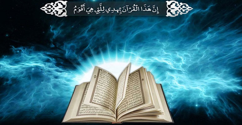 اعجاز قرآن