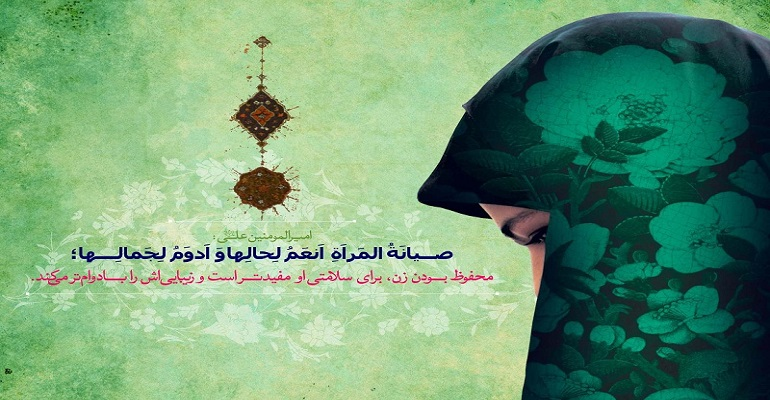 حجاب زن در نماز