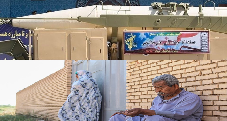 خرمشهر موشک مردم