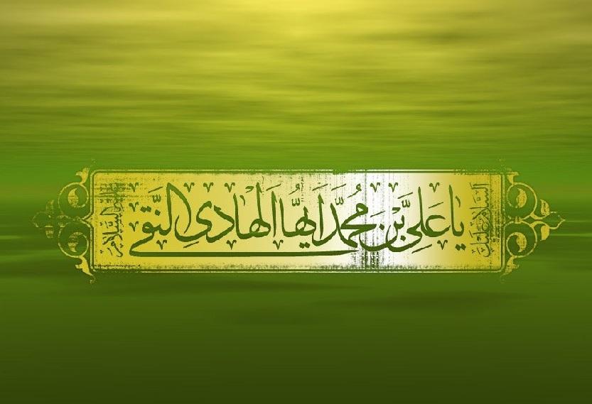 تقیه در سیره امام هادی