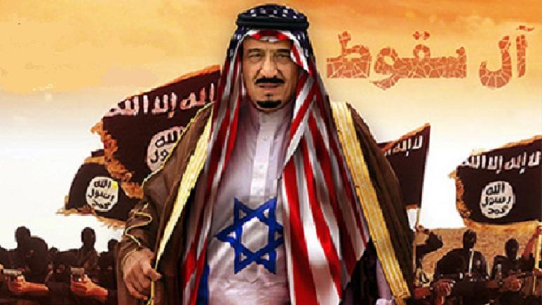 آل سقوط (سعود)